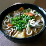 Kare Udon (Japanese Curry Soup)